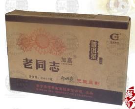 牛皮纸加嘉熟砖老同志普洱茶海湾茶厂2007年