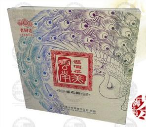 云南美雀之韵礼盒老同志普洱茶海湾茶厂2010年