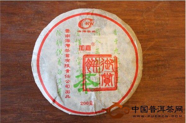 御赏生茶饼老同志普洱茶海湾茶厂2006年