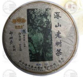 深山老树茶生饼老同志普洱茶海湾茶厂2010年