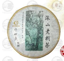 深山老树茶生饼老同志普洱茶海湾茶厂2007年