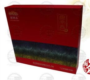 云南香礼盒老同志普洱茶海湾茶厂2010年