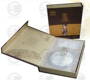 云南香熟饼老同志普洱茶海湾茶厂2010年