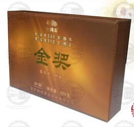 金奖熟砖老同志普洱茶海湾茶厂2006年