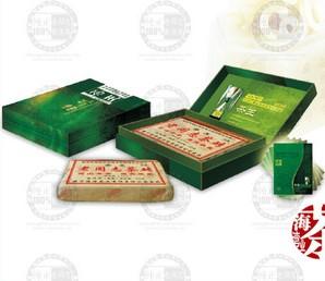 茶王茶砖老同志普洱茶海湾茶厂2006年
