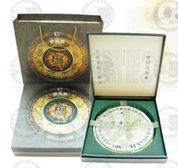 宫廷玉韵礼盒老同志普洱茶海湾茶厂2007年