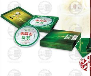 茶王生茶饼礼盒老同志普洱茶海湾茶厂2006年