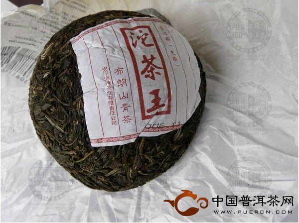 沱茶王礼盒老同志普洱茶