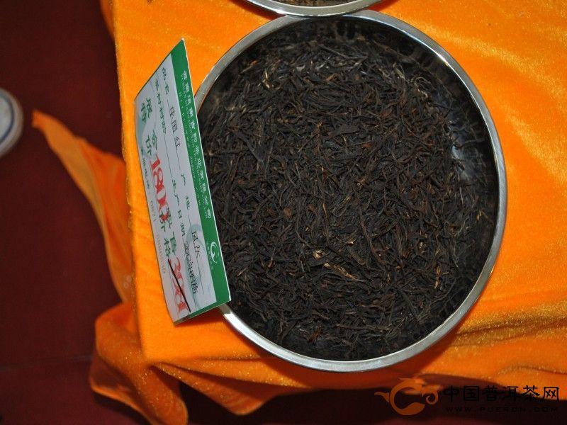 第七届中国云南普洱茶国际博览交易会高清组图七