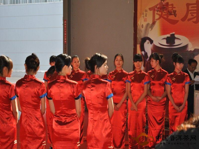 第七届中国云南普洱茶国际博览交易会高清组图三