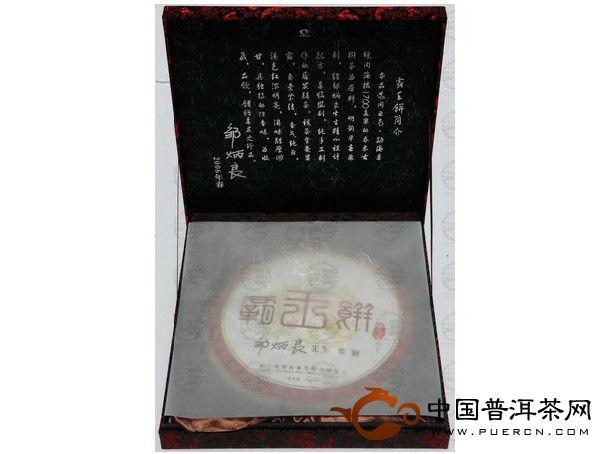 霸王饼礼盒老同志普洱茶海湾茶厂