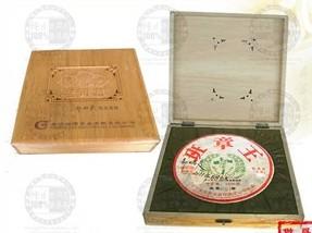 班章王手工极品老同志普洱茶海湾茶厂2011年