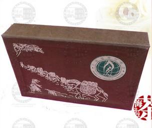云南茶商世纪普洱礼盒老同志普洱茶海湾茶厂2005年