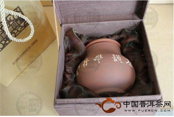 茶韵丰丹向炳成紫陶礼盒