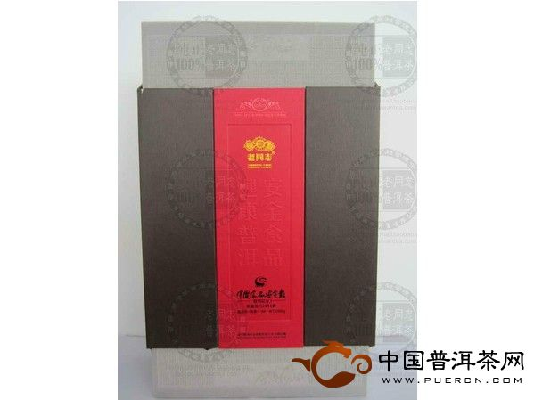 中国食品安全报创刊纪念礼盒