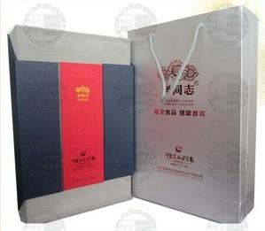 安全报创刊纪念礼盒生茶老同志普洱茶海湾茶厂2011年