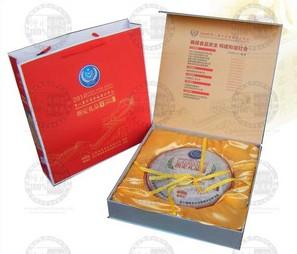 食品安全年会礼盒老同志普洱茶海湾茶厂2010年