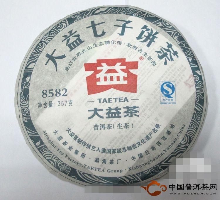 大益茶2012年201批次8582生茶