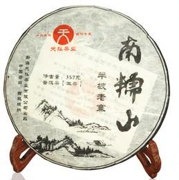 2005年天弘茶业南糯山半坡老寨茶