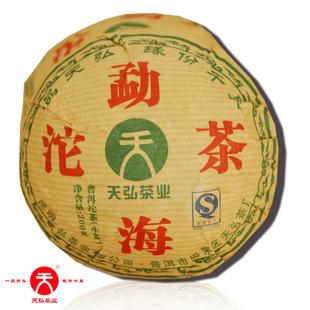 2007年天弘茶业勐海生沱