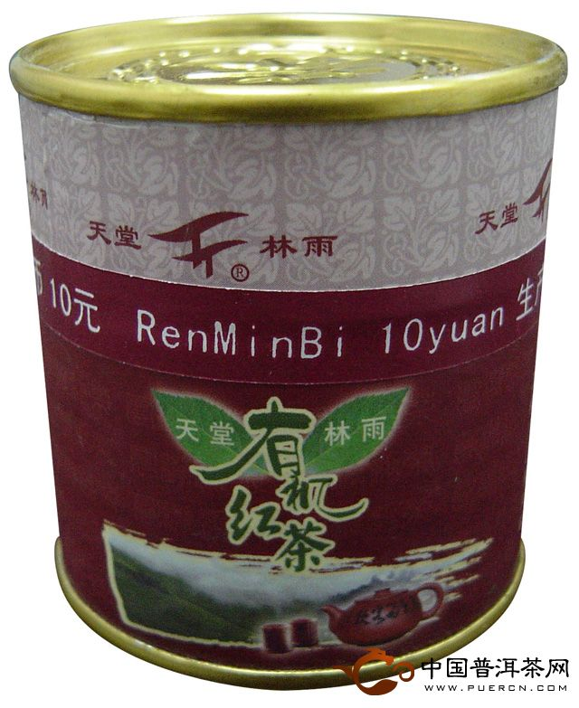 浙江天堂林雨有机茶专业合作社