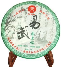 2010年天弘茶业易武乔木饼茶叶