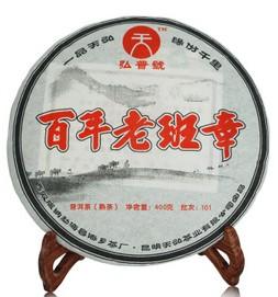 2010年天弘茶业百年老班章