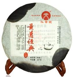 2011年天弘茶业景迈经典