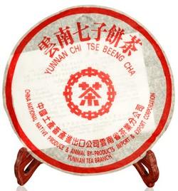 2005年天弘茶业中茶红印云南七子饼茶叶