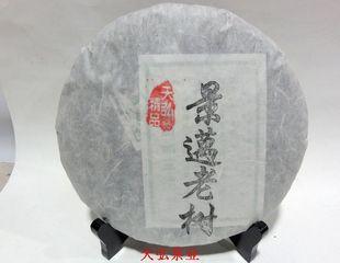 弘普号景迈老树天弘茶业2006年