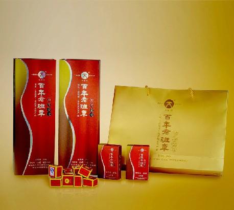 2011年天弘茶业百年老班章