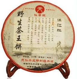 2011年天弘茶业纯生态野生古树茶王饼