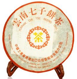 弘普号中茶黄印七子饼天弘茶业1999年