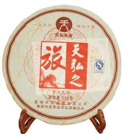 弘普号天弘之旅天弘茶业2007年