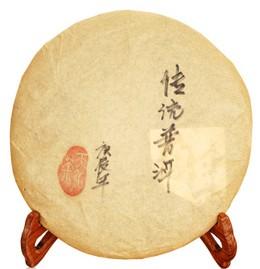弘普号传统普洱天弘茶业1999年