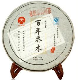 弘普号老班章古寨顶级茶天弘茶业2010年