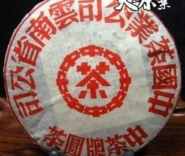 大滇说茶(56):号级茶 印级茶 七子饼茶