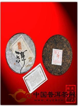 老同志普洱茶2009-2010系列产品(图)