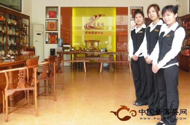 勐海班章茶叶有限公司企业文化