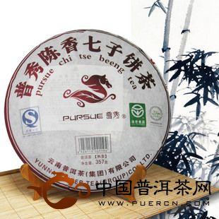 普秀普洱茶品牌
