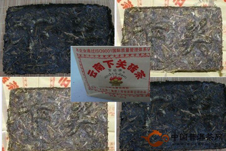 大滇说茶(95)普洱茶几个传统配方解析