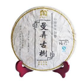 杨聘号普洱茶2010曼弄大树生饼茶