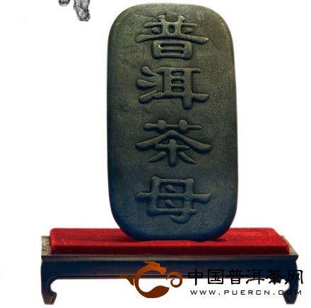蒙顿茶膏号称中国茶膏博物馆