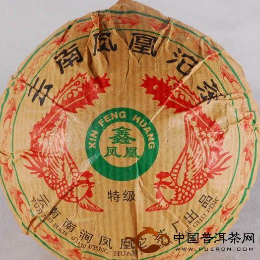 鑫凤凰特级沱茶:生茶