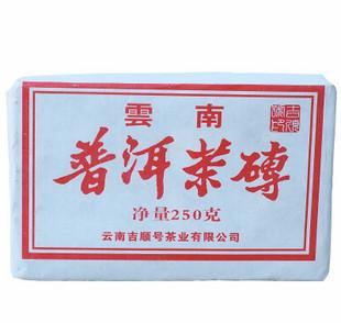 吉顺号普洱茶砖