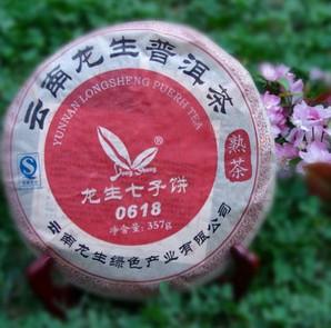 龙生普洱茶 中国普洱茶十大品牌之一