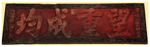 国艳普洱茶品牌历史