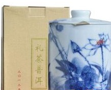 福今普洱茶:2012年500克礼茶普洱(熟茶)