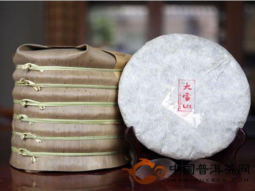 古仓阁普洱茶2012年大雪山野生茶(明前春)