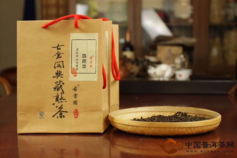 古仓阁普洱茶 2011年古树茶自然堆